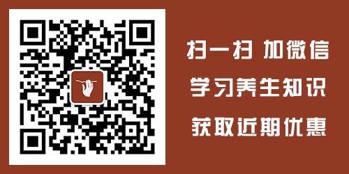 颈椎病图片 深圳五洲中西医结合医院