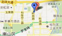 深圳市南山区科技园科华路7号