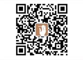 微信咨询预约