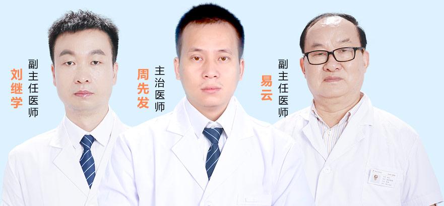 泌尿系专科门诊
