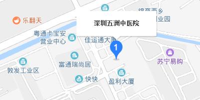 深圳五洲医院地址